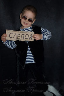 костюм кота базилио для мальчика новогодний фото