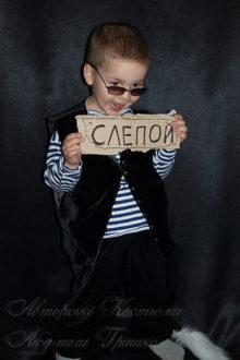 костюм кота базилио для ребенка фото