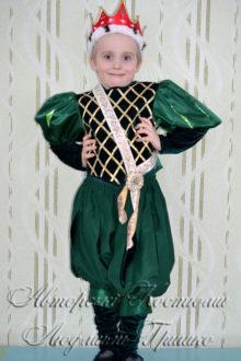 костюм короля для мальчика маскарадный фото
