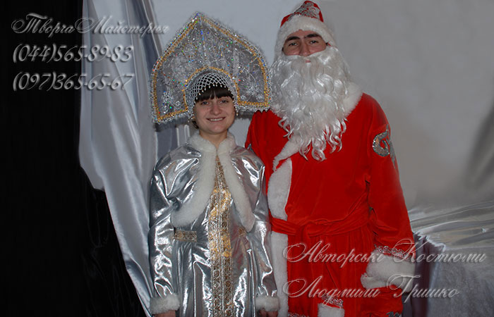 костюм деда мороза и снегурочки фото взрослых костюмов