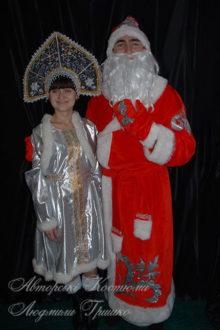 костюм деда мороза и снегурочки взрослый фото