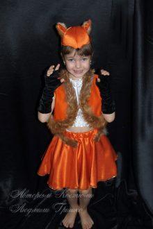 костюм лисички детский карнавальный фото