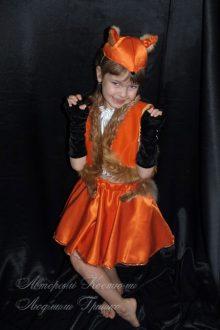 костюм лисички фото