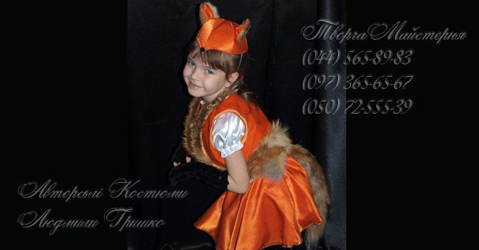 костюм лисички для девочки фото