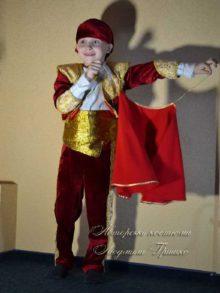 костюм тореадора для мальчика фото
