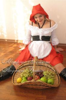 костюм красной шапочки фото с фруктами