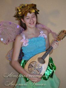костюм феи винкс на праздник осени фото