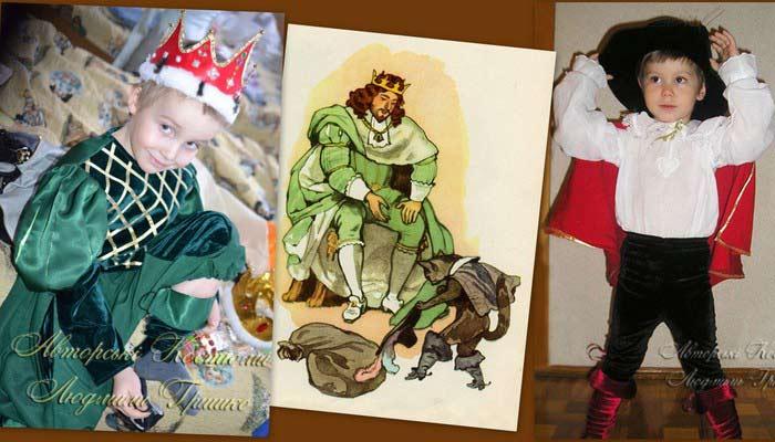 костюм кота в сапогах и короля фото