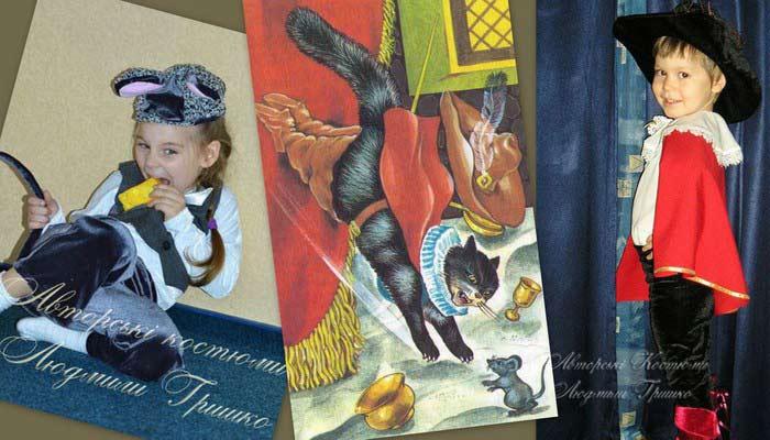 костюм кота в сапогах и мышонка фото