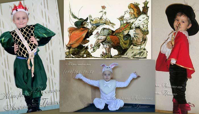 костюм кота в сапогах, короля и зайца фото