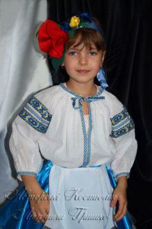 фото детский костюм украиночки
