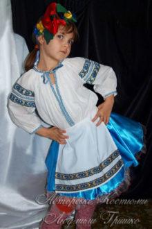 фото национальный костюм украиночки