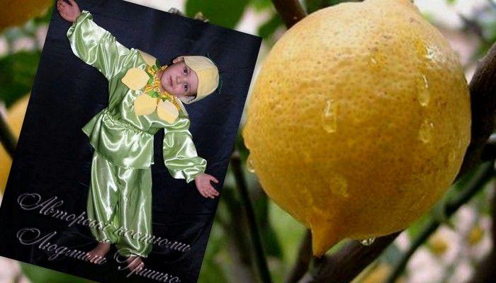 костюм лимона фото детского карнавального наряда