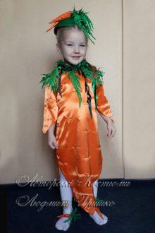 фото детского костюма морковки на праздник осени