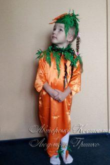 авторский костюм морковки фото