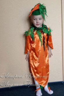 фото детский карнавальный костюм морковки на праздник урожая