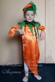 фото авторский костюм морковки