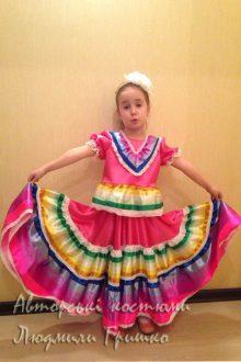 фото авторского карнавального мексиканского костюма
