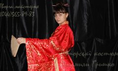 кимоно фото карнавального женского костюма