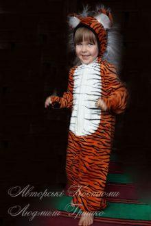 костюм тигренка на праздник осени фото