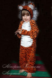 авторский костюм тигренка фото