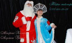 мороз и снегурочка фото костюмов