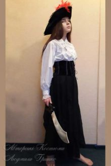 костюм разбойницы фото вид сбоку