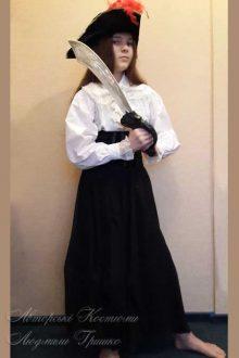 детский костюм разбойницы фото