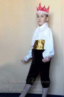 фото костюм короля для мальчика