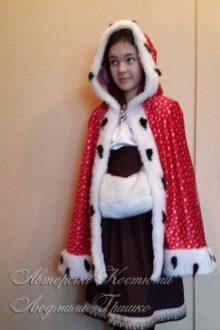 авторский детский костюм Герды с муфтой и плащом фото