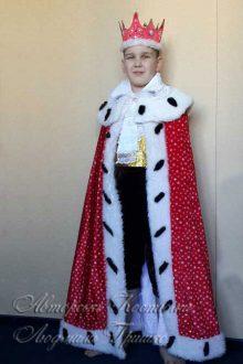 фото костюм короля в королевской мантии