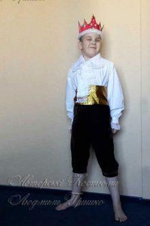 фото карнавальный костюм короля