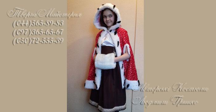 костюм Герды с муфтой фото