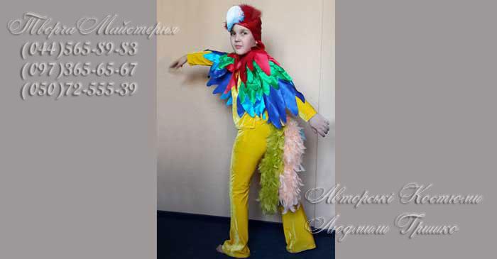 костюм попугая фото детского карнавального наряда