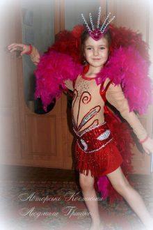 детский бразильский костюм фото