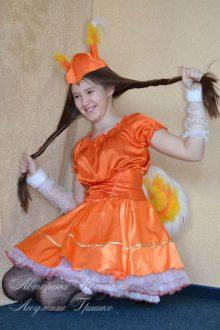 костюм белки на праздник осени фото