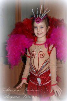 детский бразильский костюм фото для карнавала