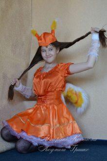 карнавальный костюм белки фото 69