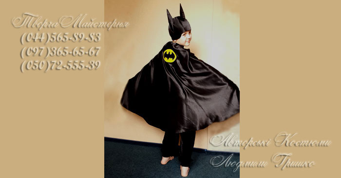 костюм Бэтмена фото
