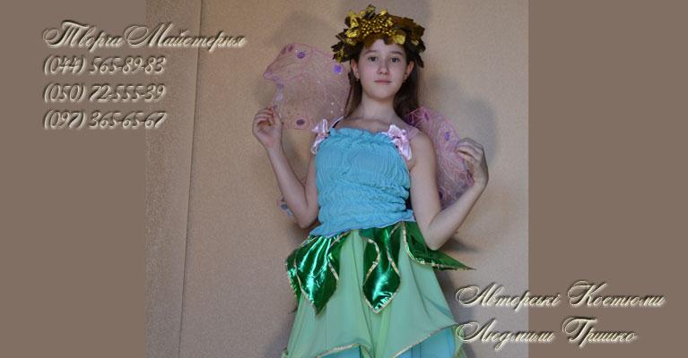 костюм эльфа для девочки фото