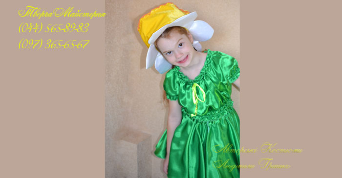 костюм цветка нарцисса фото детского карнавального костюма для девочки