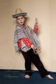 народный мексиканский костюм для мальчика фото
