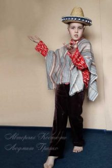 карнавальный мексиканский костюм для мальчика фото