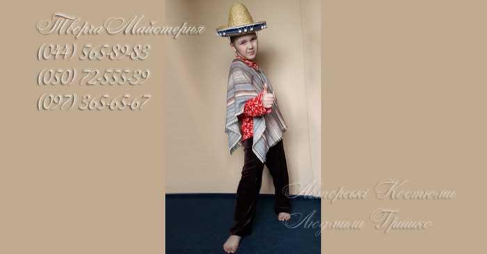 мексиканский костюм для мальчика фото