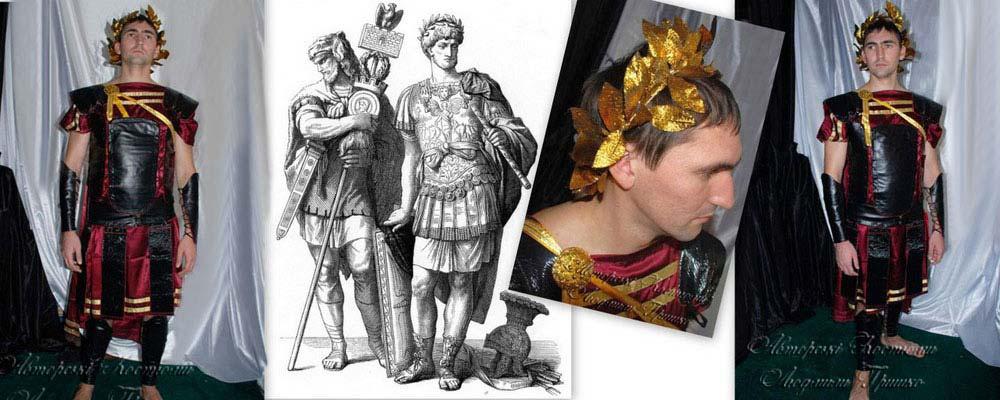 костюм римского легионера фото карнавального костюма
