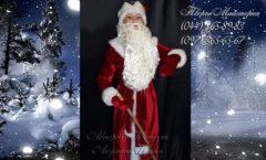 костюм грудня фото