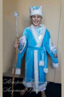 костюм зимнего месяца с волшебной палочкой фото