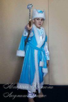 костюм зимнего месяца с посохом фото