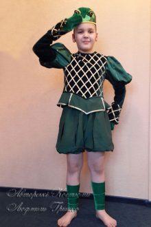 фото детский карнавальный костюм лягушонка