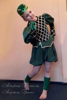 костюм лягушонка карнавальный фото